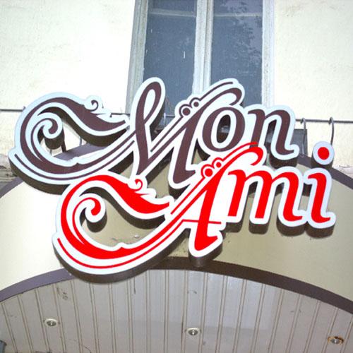 Изготовление вывески Mon Ami