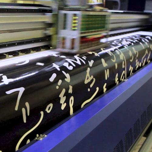 Печать рекламного баннера