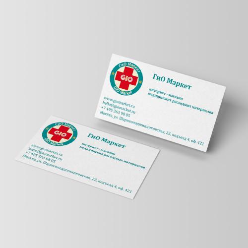 Печать визиток Гиомаркет