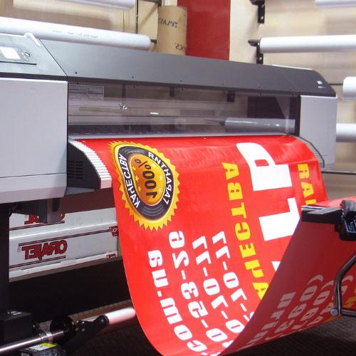 Производство баннеров
