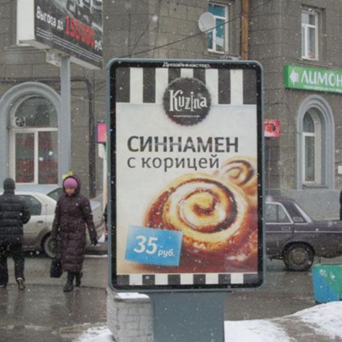 Рекламный шит на заказ