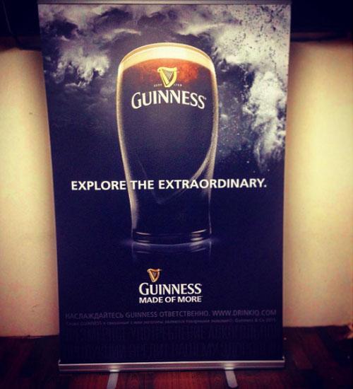 Ролл ап двухсторонний Guinness