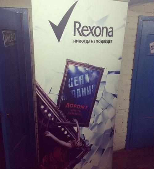Изготовление ролл апа Rexona
