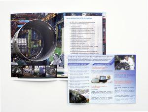 Каталоги Зарубежатомэнергострой A4 формата